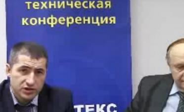 Развитие тахографии в России