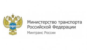 Приказ МИНТРАНС РОССИИ № 348 от 02.12.2015